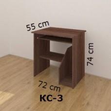 Офисный стол PS KC-3